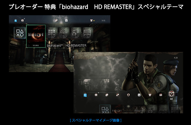 Vers un Resident Evil Zero HD ?