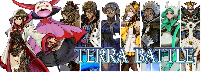 Terra Battle dépasse les 1.5 millions de téléchargements