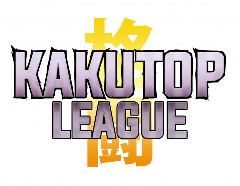 Ultra Street Fighter IV à l'honneur à 17 heures sur Gaming Live