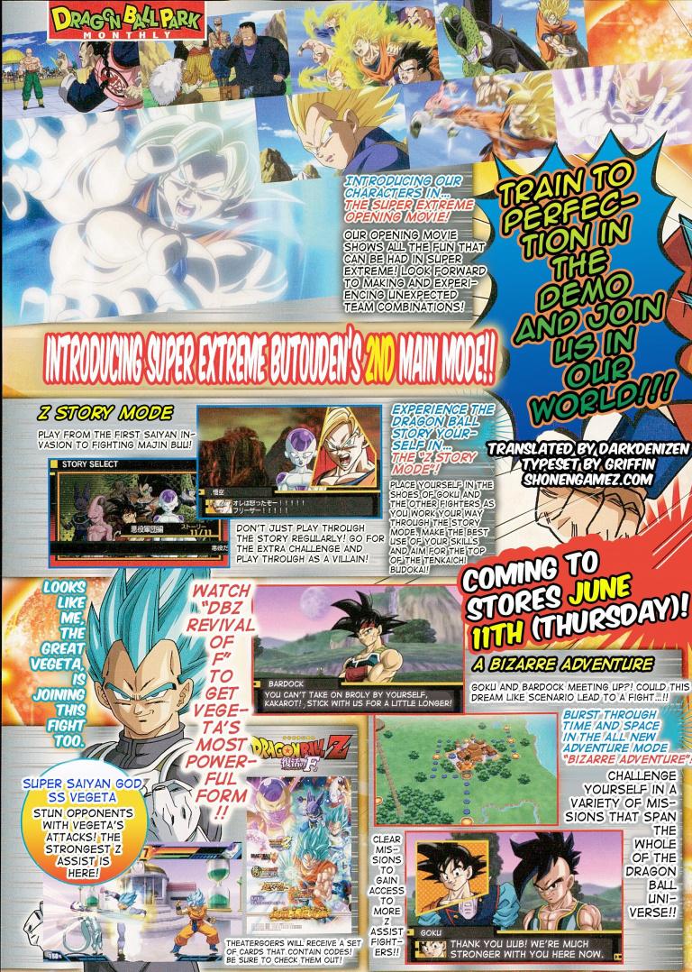 Quelques nouvelles infos à propos de Dragon Ball Z : Extreme Butôden