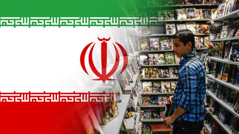 Le jeu vidéo en Iran