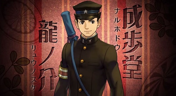 The Great Ace Attorney dévoile sa jaquette