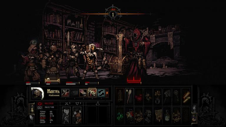 Darkest Dungeon : Mise à jour majeure