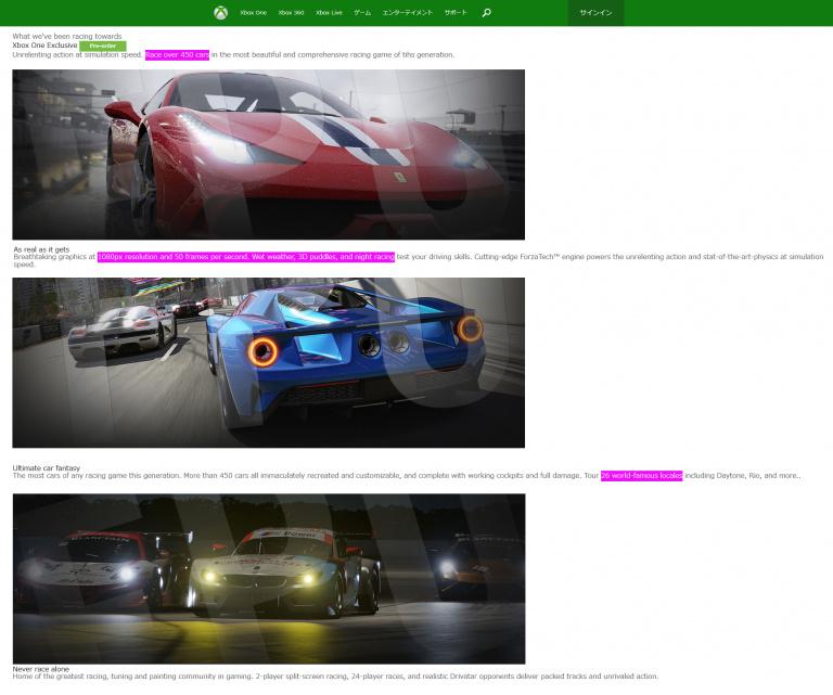 E3 2015 - Forza 6 en fuite : les premières infos !
