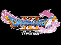 Evénement Dragon Quest le 28 juillet : Dragon Quest XI y sera présenté