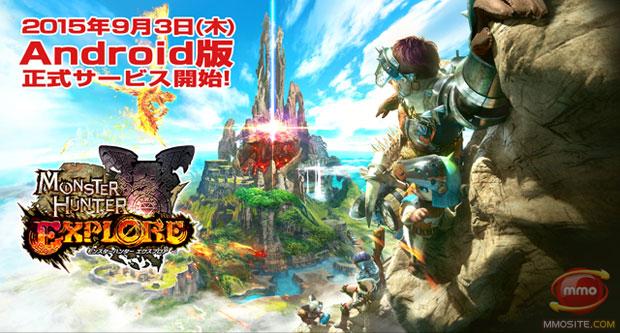 Monster Hunter Explore débute la traque le 3 Septembre au japon