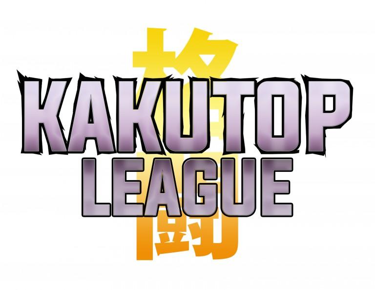 Ultra Street Fighter IV : un teaser pour le retour de la KAKUTOP