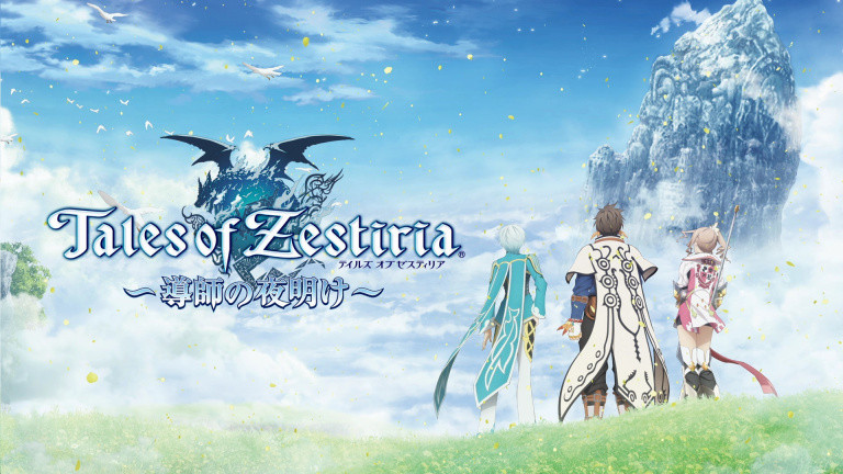 Tales of Zestiria, The Crew et Dragon Ball Xenoverse à petit prix !