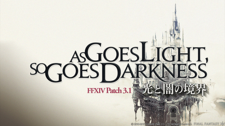 Final Fantasy XIV : le patch 3.1 se précise