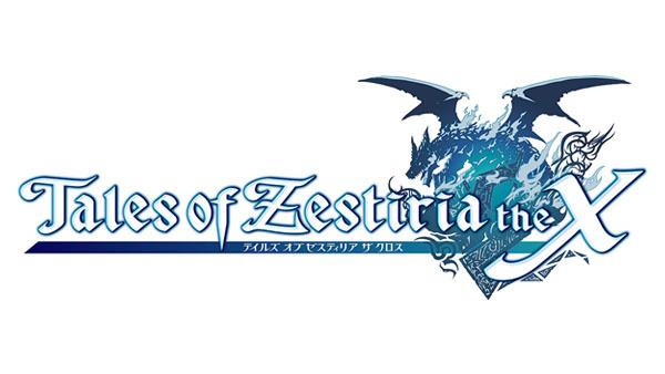 L'anime Tales of Zestiria prévu pour 2016