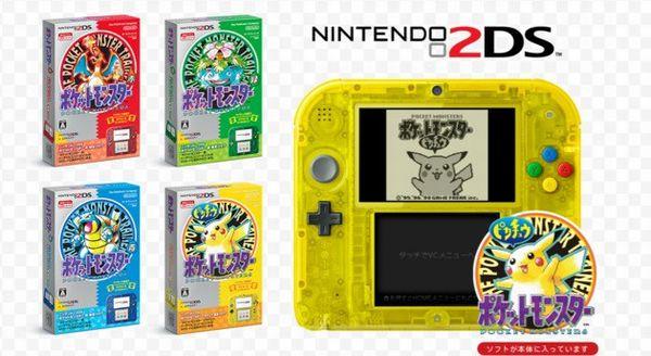 Des consoles 2DS aux couleurs de Pokémon