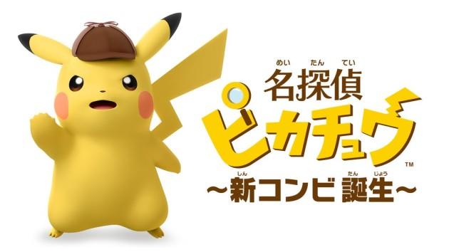 Détective Pikachu arrive sur 3DS !