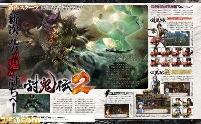 Toukiden 2 présente ses personnages