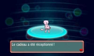 Une date de distribution pour Mew en France !