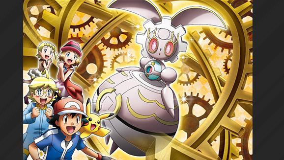 Magearna officialisé dans le prochain film Pokémon, également en Europe !