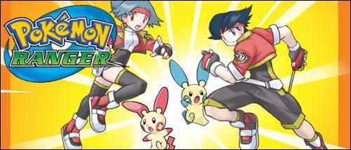 Pokémon Ranger disponible sur l'eShop de la Wii U