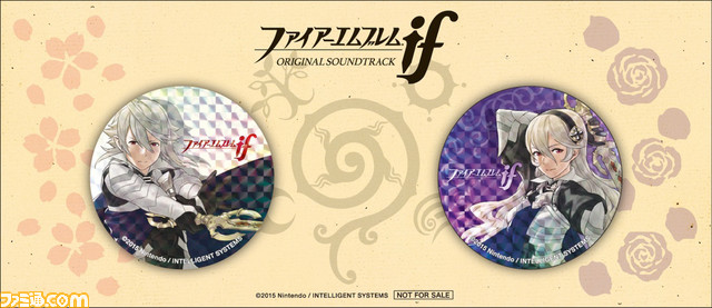 La BO de Fire Emblem Fates commercialisée au Japon
