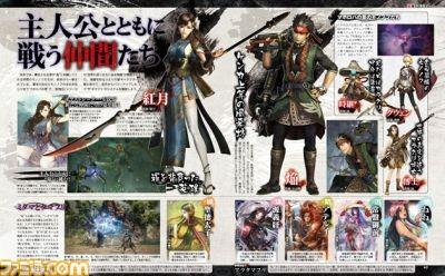 Toukiden 2 présente deux personnages et une nouvelle arme