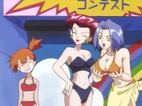 Censure dans Pokémon Rubis & Saphir
