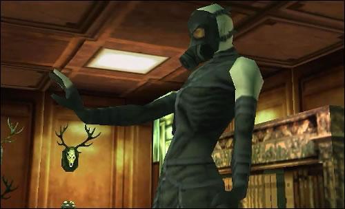 Quand Metal Gear Solid fait de la pub pour Ford
