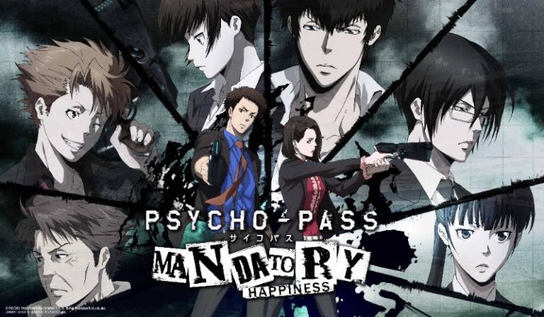 Psycho-Pass Mandatory Happiness : Justice préventive le 16 septembre