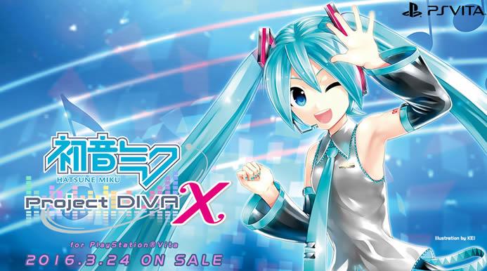 Hatsune Miku : Project Diva X daté aux USA