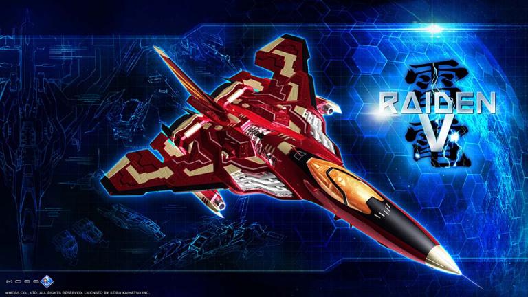 Raiden V : Trailer et date de sortie mondiale