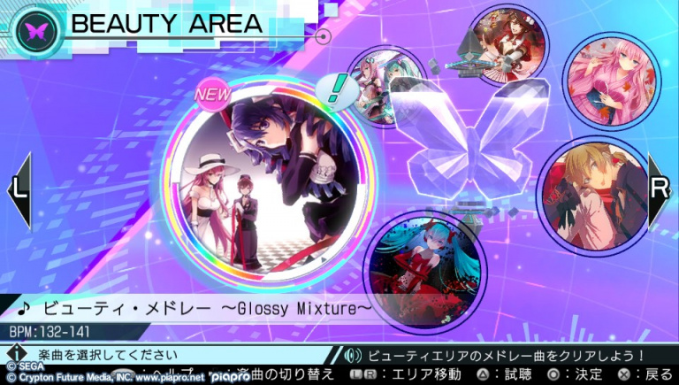 Hatsune Miku Project Diva X, faites chauffer la piste