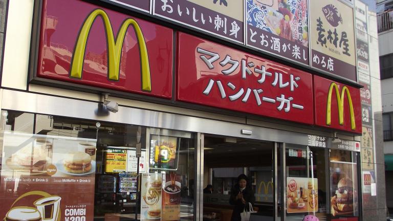 Pokémon GO : McDonald's Japon voit les premières retombées