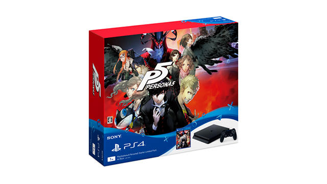 PlayStation 4 Slim : Un bundle Persona 5 pour le Japon