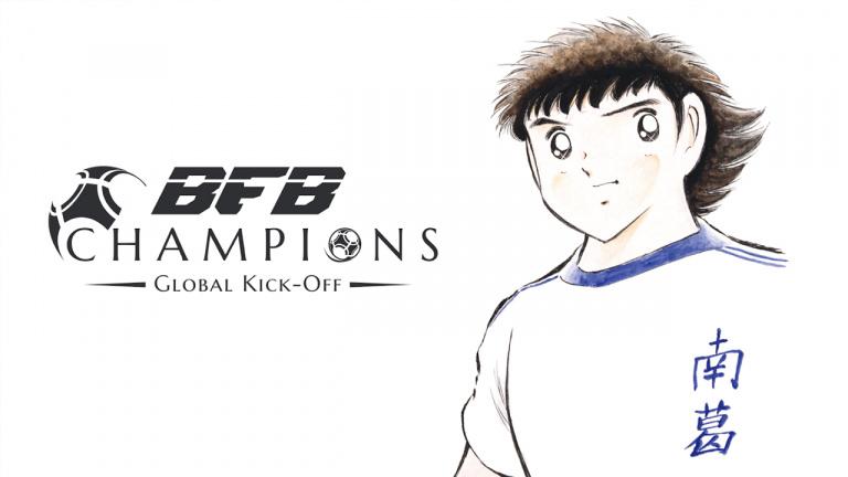 Menez Olive et Tom à la victoire dans BFB Champions: Global Kick-Off