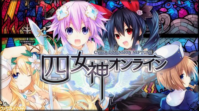 Cyber Dimension Neptune une nouvelle dose d'infos et un trailer