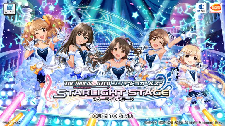 The Idolmaster Cinderella Girls Starlight Stage (Import)