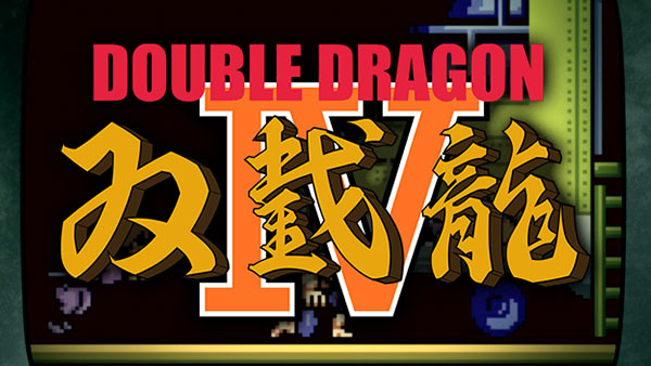 Double Dragon IV arrive sur PC et PS4
