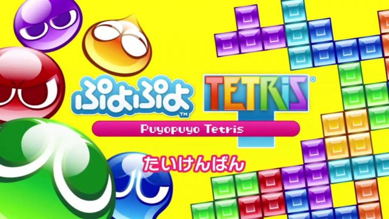 Puyo Puyo Tetris : une sortie occidentale se précise