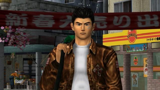 Shenmue HD déposé par Sega