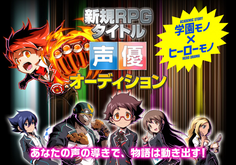 SNK annonce un nouveau RPG pour iOS et Android
