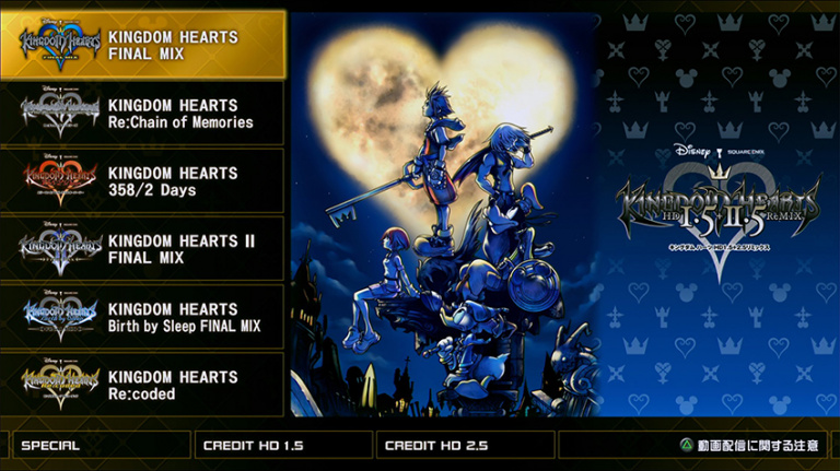 Kingdom Hearts HD 1.5 + 2.5 Remix dévoile son menu de sélection