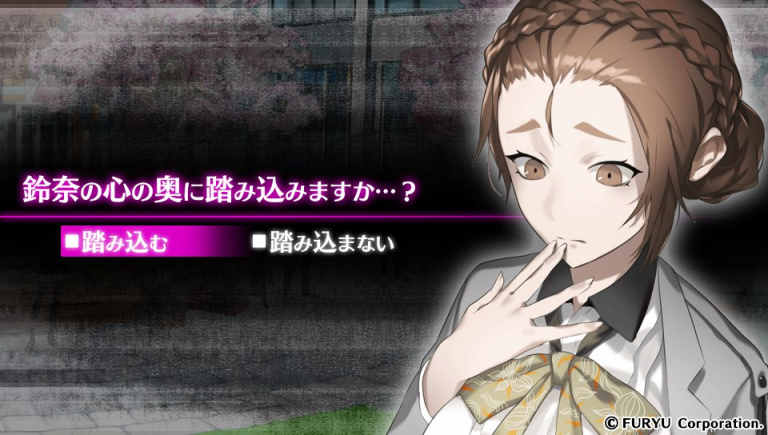 The Caligula Effect, un Persona-like modeste mais intéressant