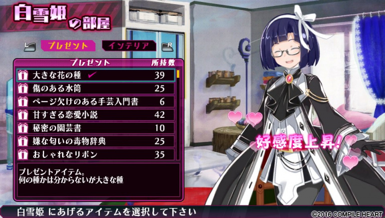 Mary Skelter Nightmares, un D-RPG qui n'a pas froid aux yeux