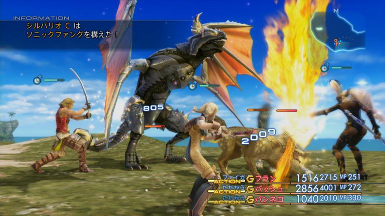 Final Fantasy XII : de nouvelles images pour la version PS4
