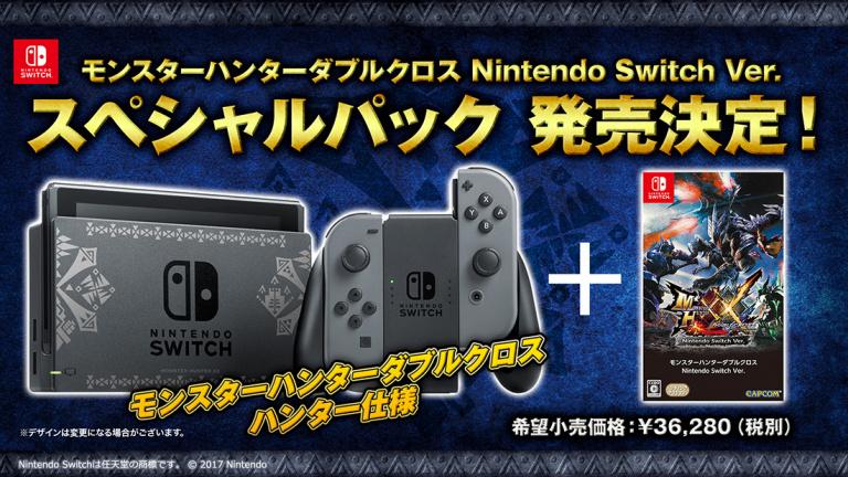 Switch Monster Hunter 1495872657-5255-artwork