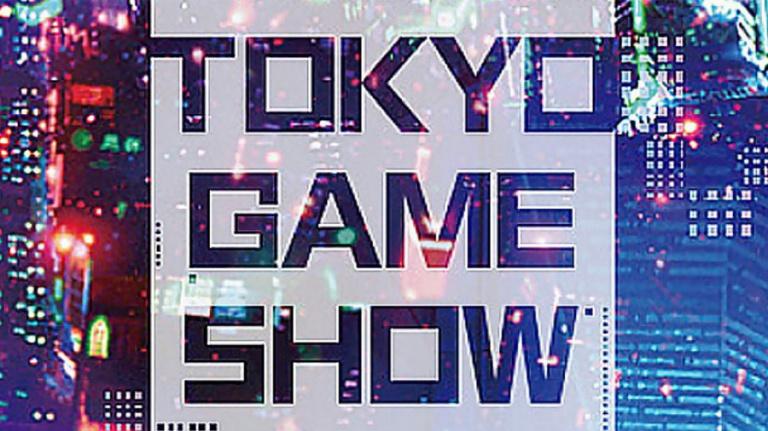 Tokyo Game Show : rendez-vous du 21 au 24 septembre 2017
