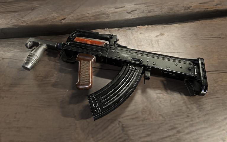 PUBG : Une nouvelle arme et du loot équilibré