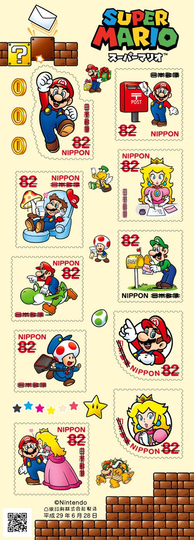 Des timbres Super Mario vendus au Japon