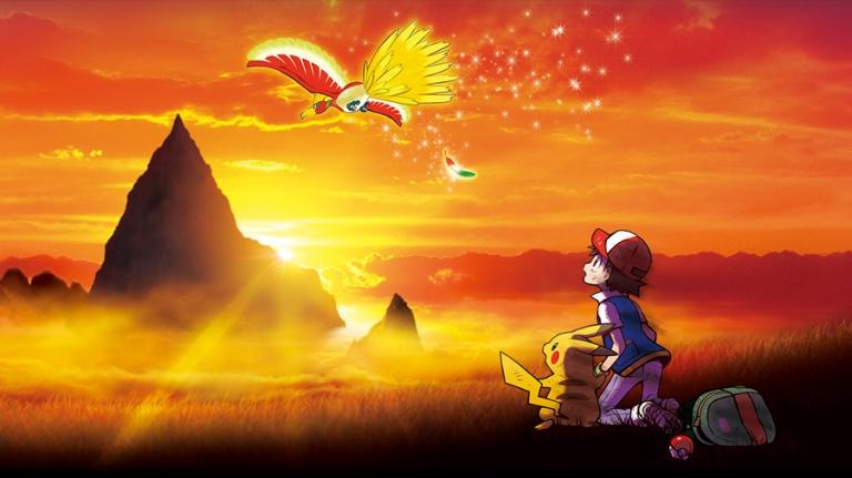 Pokémon, le film : Je te choisis ! sera projeté en avant-première à la Japan Expo