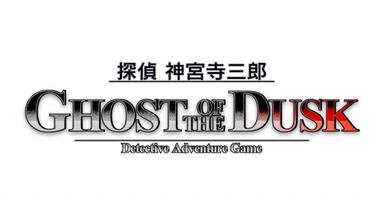 Jake Hunter Ghost of the Dusk : nouvelles images in-game