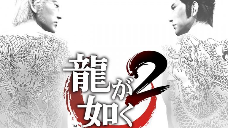 Yakuza Kiwami 2 apparaît sur le PS Store