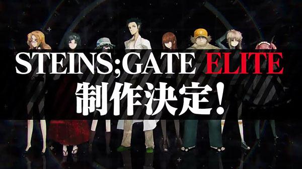 5pb. annonce Steins;Gate Elite sur PS4 et PS Vita
