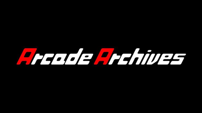 La Switch fera le plein de classiques de Nintendo avec la collection Arcade Archives